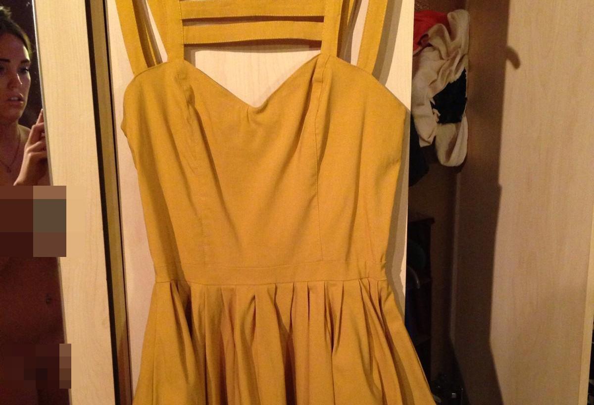 Sievite eBay nejauši ievieto savu kailfoto (18+)