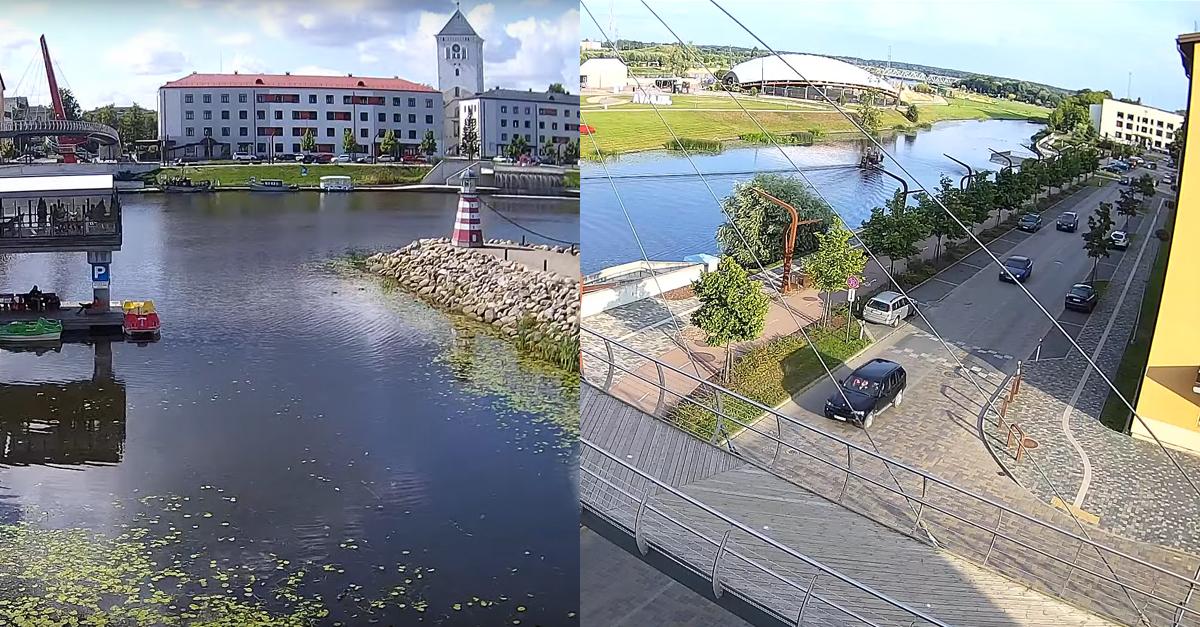 Tiešsaistes kameras Jelgavā